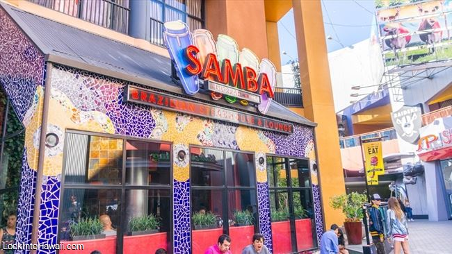 Samba Brazilian Steakhouse Lounge Restaurants On Universal